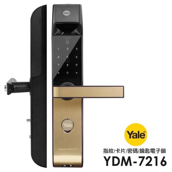 [YALE] YDM-7216